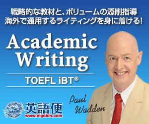Academic Writing TOEFL iBT
